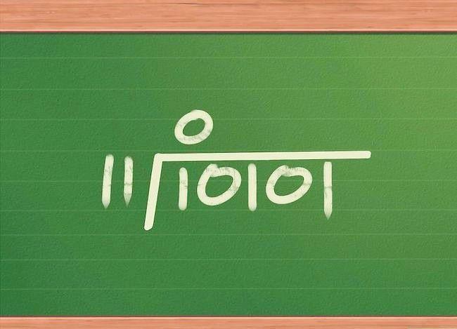 Imaginea intitulată Împărțiți numerele binare Pasul 3