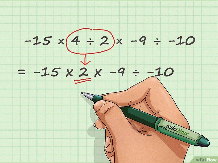 Imaginea intitulată Multiplicare și împărțire a întregului Pasul 9