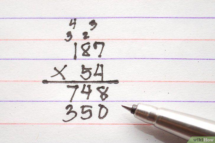 Imaginea intitulată Multiplicați pasul 8