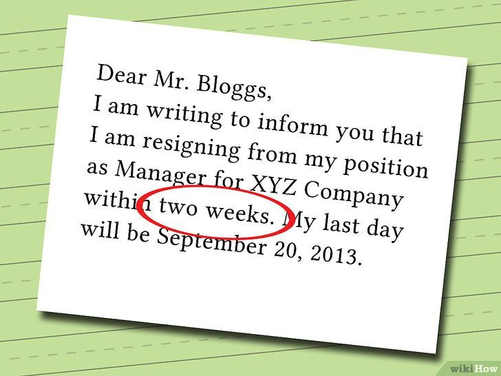 Imaginea intitulată Scrieți o notificare de două săptămâni Pasul 2